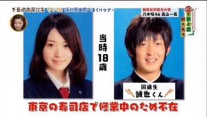 乃木坂 卒アル 3期生